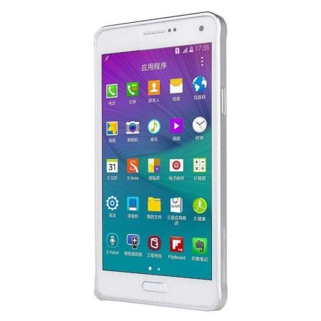 Baseus Beauty Arc Samsung Galaxy Note 4 alumínium bumper, ezüst