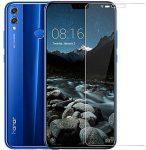 Forever Huawei Honor 8 kijelzővédő edzett üvegfólia (tempered glass) 9H keménységű (nem teljes kijelzős 2D sík üvegfólia)