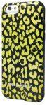 Karl Lagerfeld iPhone 6/6S Camouflage Leopard hátlap, tok, sárga